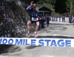 Shane James - the finish line of the Himalayan 100 Mile race