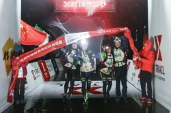 Team Thule Adventure win the first X-Trail Expedition Race