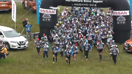 The start of the 2018 Adventure Race Japan