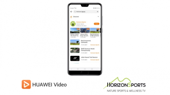 HORIZON Sports TV is now on Huawei Video Channels Around the World